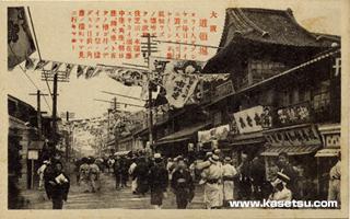 '吳‰æ˜L_[www.kasetsu.com]