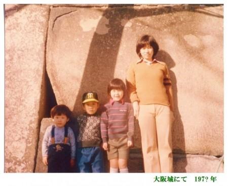 大阪城197